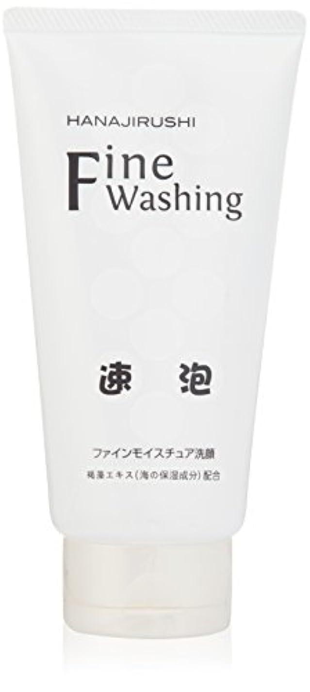 馬鹿保安村花印 モイスチュア洗顔クリームAT (120g)