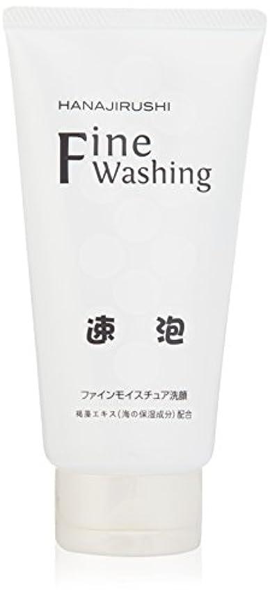 優しさ暗黙自分自身花印 モイスチュア洗顔クリームAT (120g)