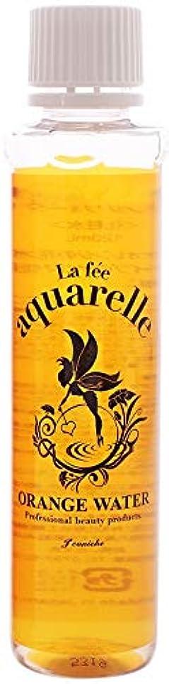 バルセロナ再撮りクリックスイートオレンジアロマ化粧水 アクワレル オレンジウォーター (レフィル) 120ml 日本製