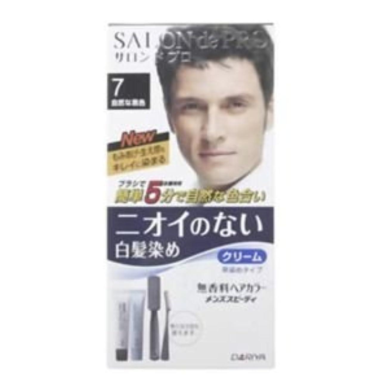 買う機械実用的サロンドプロ 無香料ヘアカラー メンズスピーディ (自然な黒色) 4セット