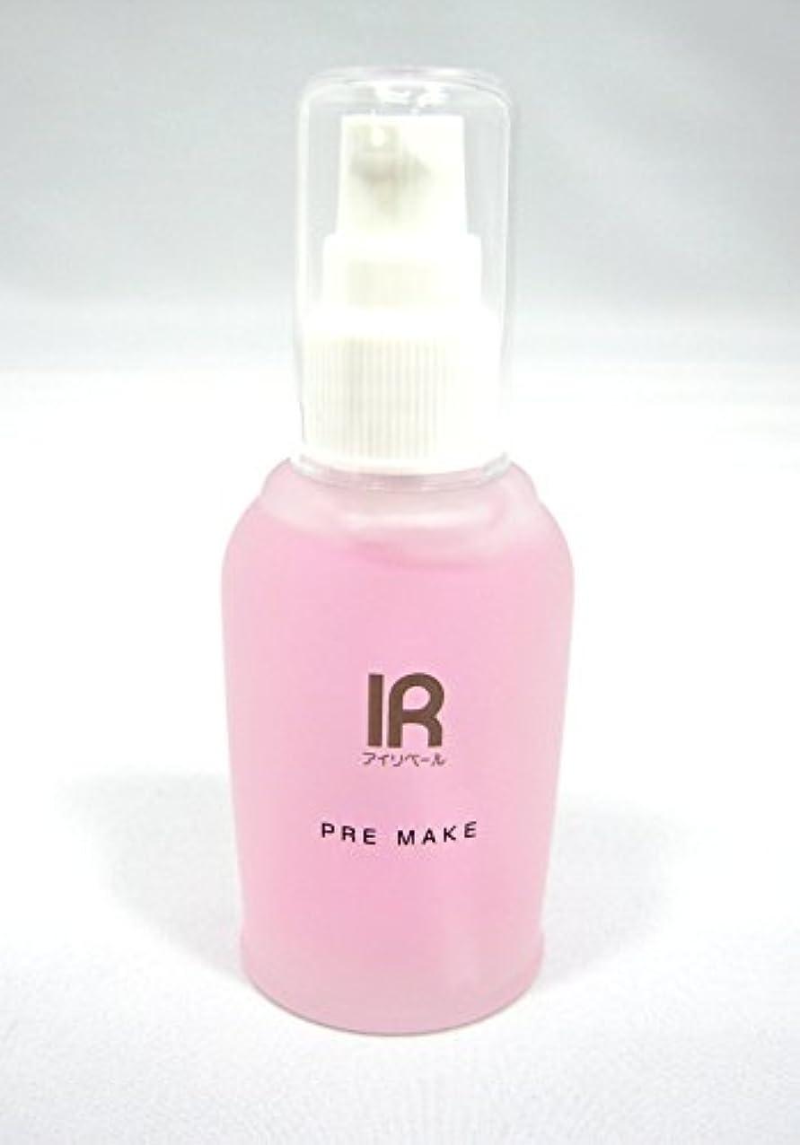 エスカレーターあらゆる種類の存在するIR アイリベール化粧品 プレメイク(化粧下地) 60ml