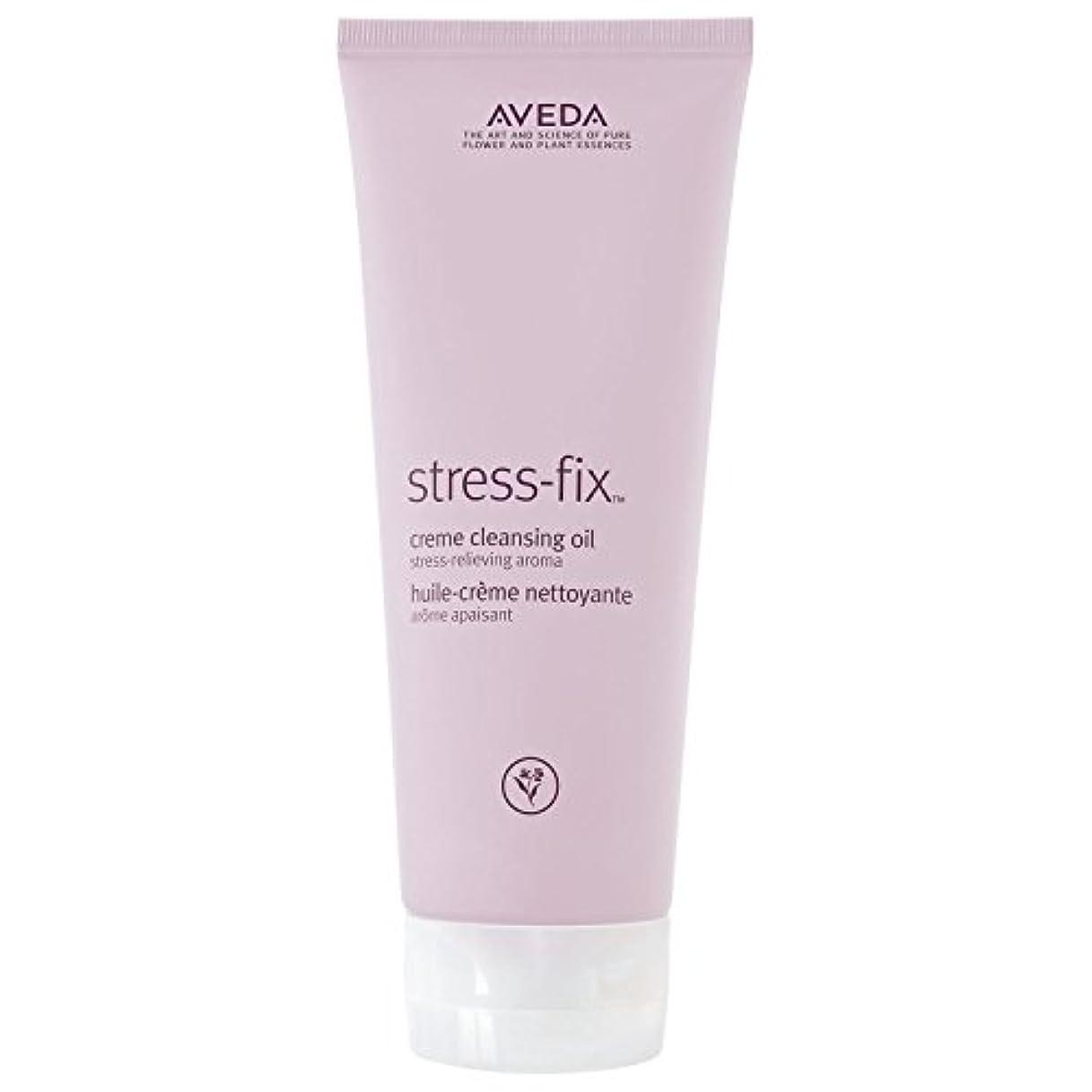 市場潤滑する素子[AVEDA] アヴェダストレスフィックスクリームクレンジングオイル200ミリリットル - Aveda Stress Fix Creme Cleansing Oil 200ml [並行輸入品]
