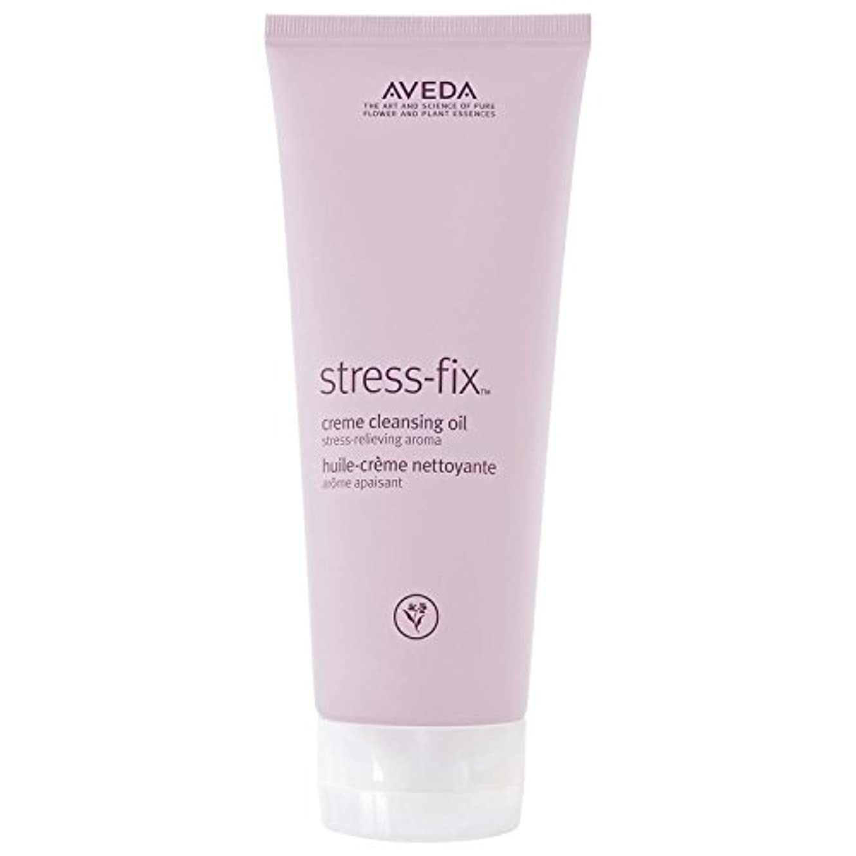 正確さブリッジ未知の[AVEDA] アヴェダストレスフィックスクリームクレンジングオイル200ミリリットル - Aveda Stress Fix Creme Cleansing Oil 200ml [並行輸入品]