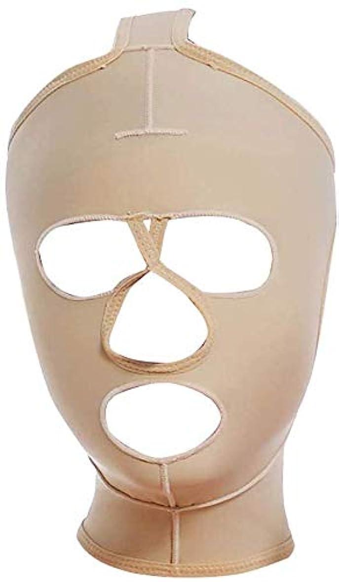 駐地摂氏に対処するスリミングVフェイスマスク、顔と首のリフト、減量フェイスマスク脂肪吸引術脂肪吸引整形マスクフードフェイスリフティングアーティファクトVフェイスビームフェイス弾性スリーブ(サイズ:XXL)