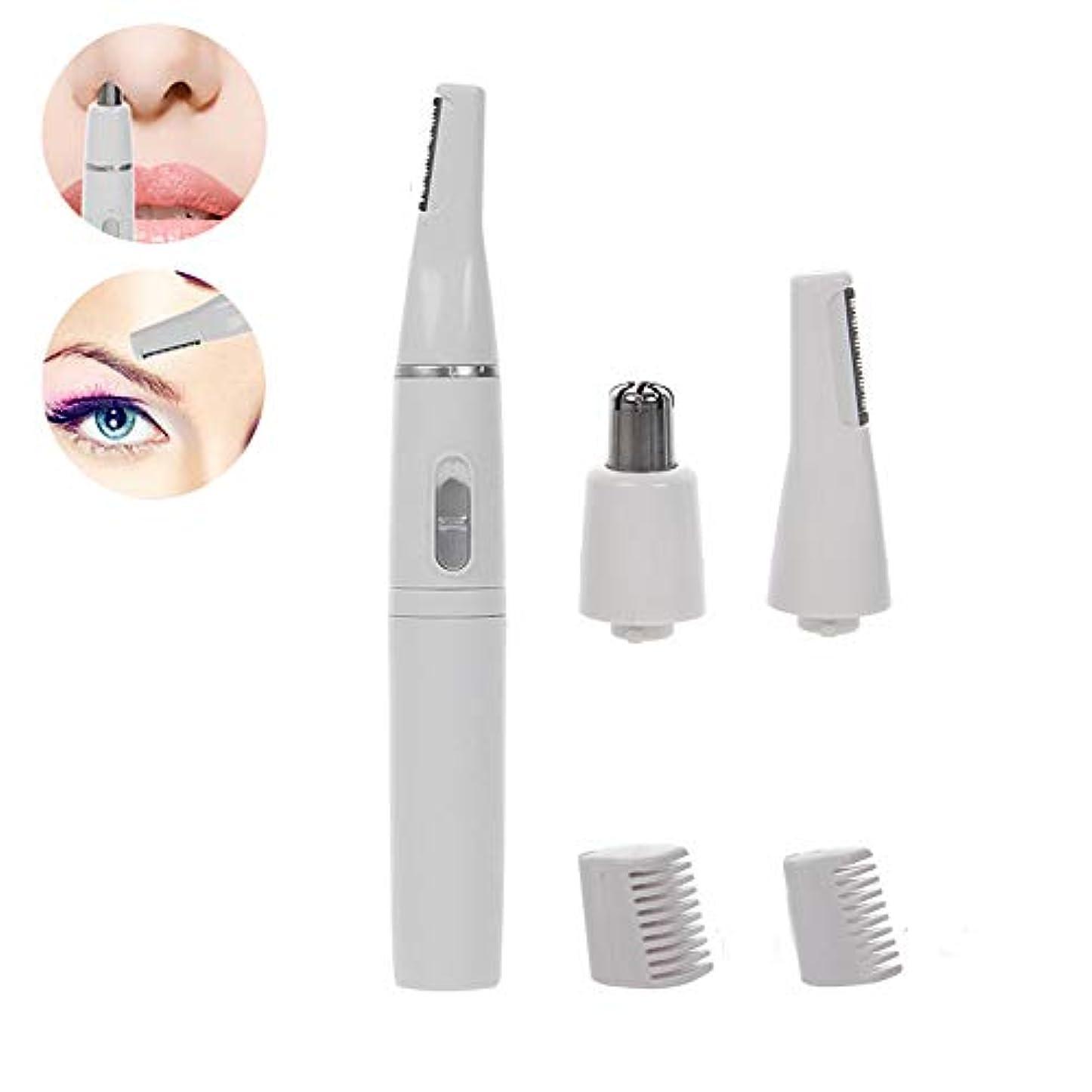 ご近所パンフレット穴電動眉毛整形ナイフ、2 in 1鼻毛、かみそり防水、ユニセックス