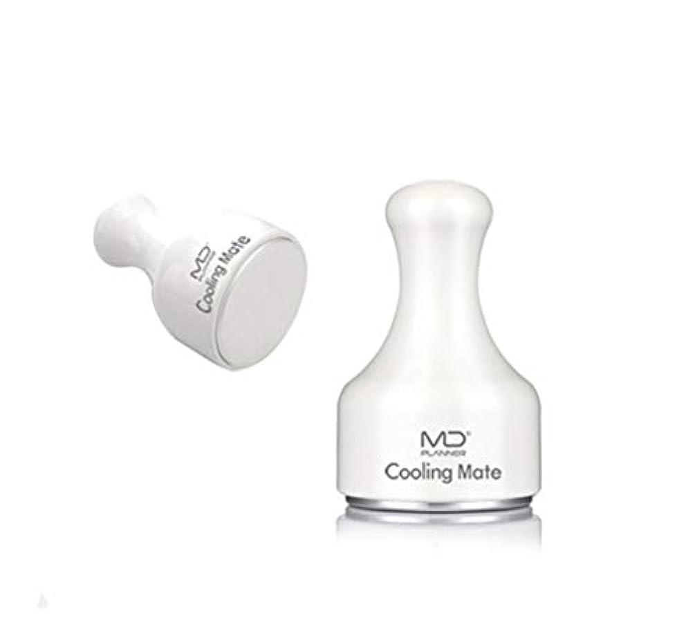 スナップまとめる純度MD Planner Cooling Mate フェイスクーラーアイスローラーフェイスローラー顔マッサージ機構の腫れ抜き方法毛穴縮小(海外直送品)