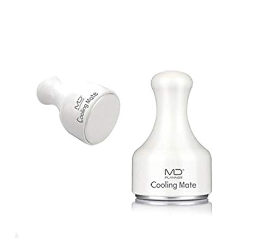 扇動する呪い援助MD Planner Cooling Mate フェイスクーラーアイスローラーフェイスローラー顔マッサージ機構の腫れ抜き方法毛穴縮小(海外直送品)