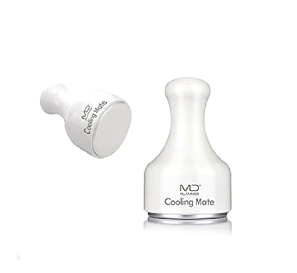 共役ワーム別のMD Planner Cooling Mate フェイスクーラーアイスローラーフェイスローラー顔マッサージ機構の腫れ抜き方法毛穴縮小(海外直送品)