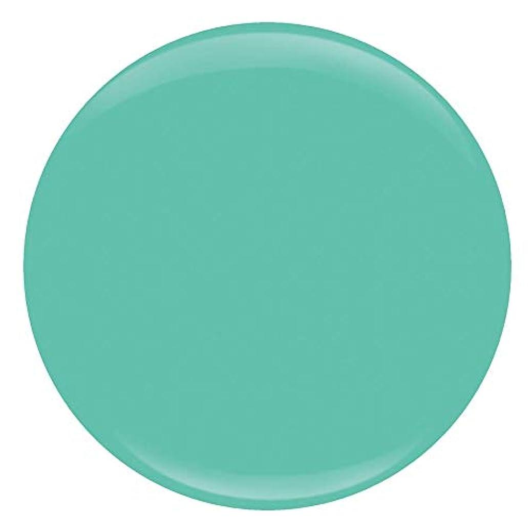 選択する反響するブレンドEntity One Color Couture Gel Polish - C-Note Green - 0.5oz / 15ml