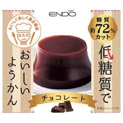 遠藤製餡 低糖質でようかん チョコレート 90g×24個入×(2ケース)