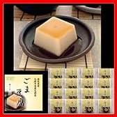 白胡麻豆腐(タレ付) 75g×16個セット