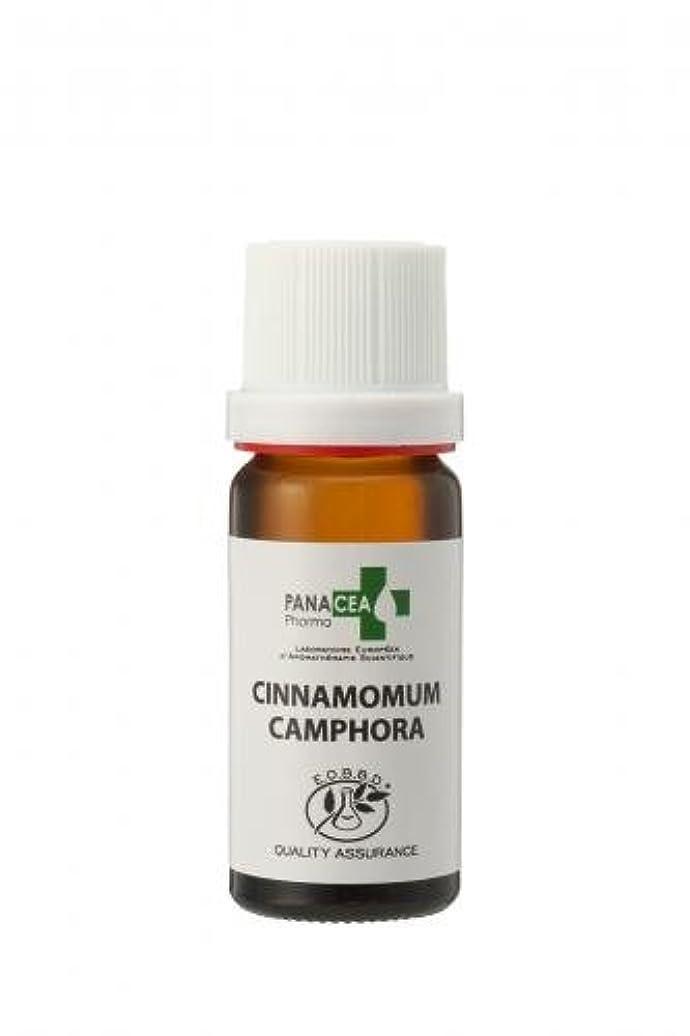 かび臭いチャンピオンシップ限りなくラヴィンサラ (Cinnamomum camphora) 10ml エッセンシャルオイル PANACEA PHARMA パナセア ファルマ