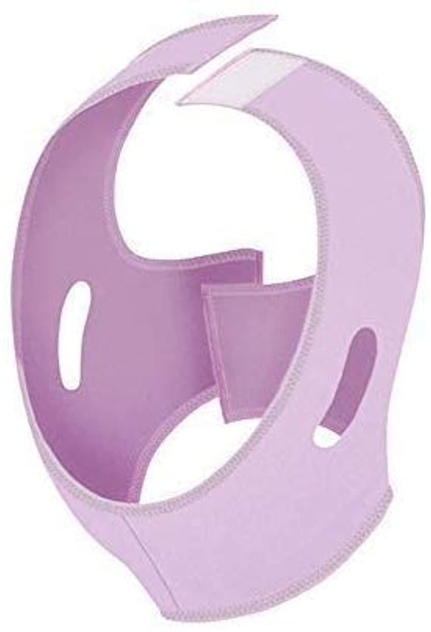 確立オゾン構築する美容と実用的なフェイシャルマスク、リフティングアーティファクトフェイスマスク小さなV顔包帯でたるみ顔通気性睡眠顔ダブルあごセット睡眠弾性Slim身ベルト
