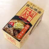 札幌らーめん 吉山商店【焙煎ごまみそ】