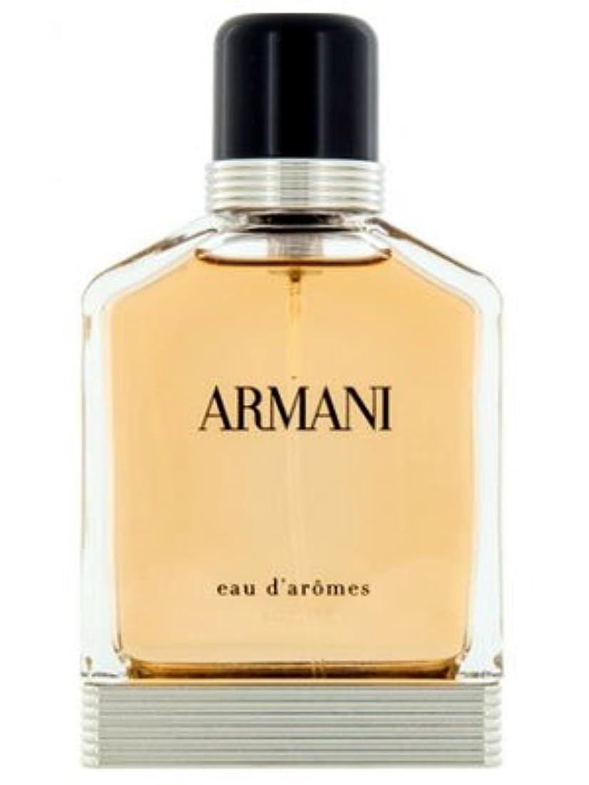 グラディス辞任する湿度Armani Eau D'Aromes (アルマーニ オー ド アロメス) 1.7 oz (50ml) EDT Spray for Men