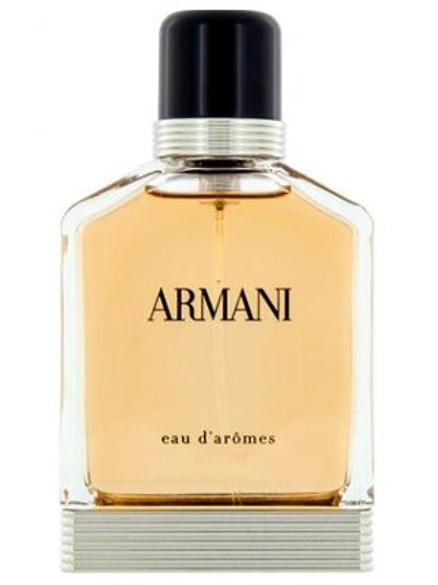 メタルラインコテージアシストArmani Eau D'Aromes (アルマーニ オー ド アロメス) 1.7 oz (50ml) EDT Spray for Men