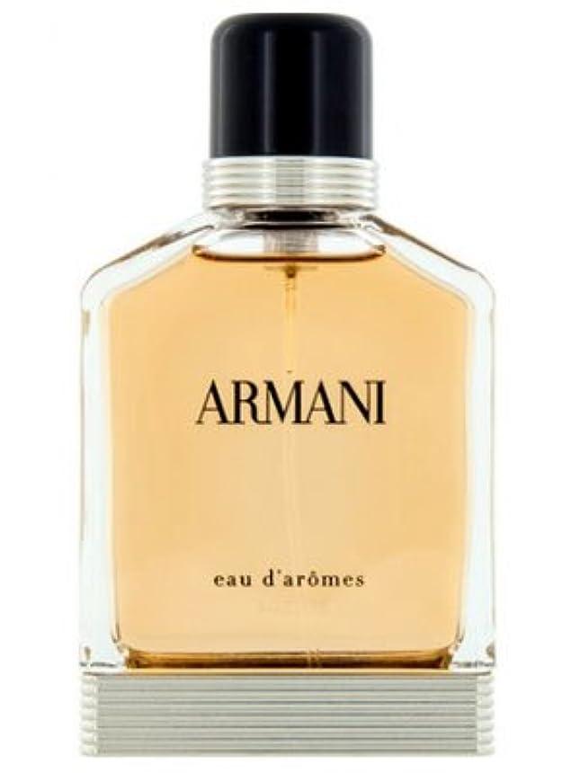 恥ずかしい東ティモールがっかりしたArmani Eau D'Aromes (アルマーニ オー ド アロメス) 1.7 oz (50ml) EDT Spray for Men