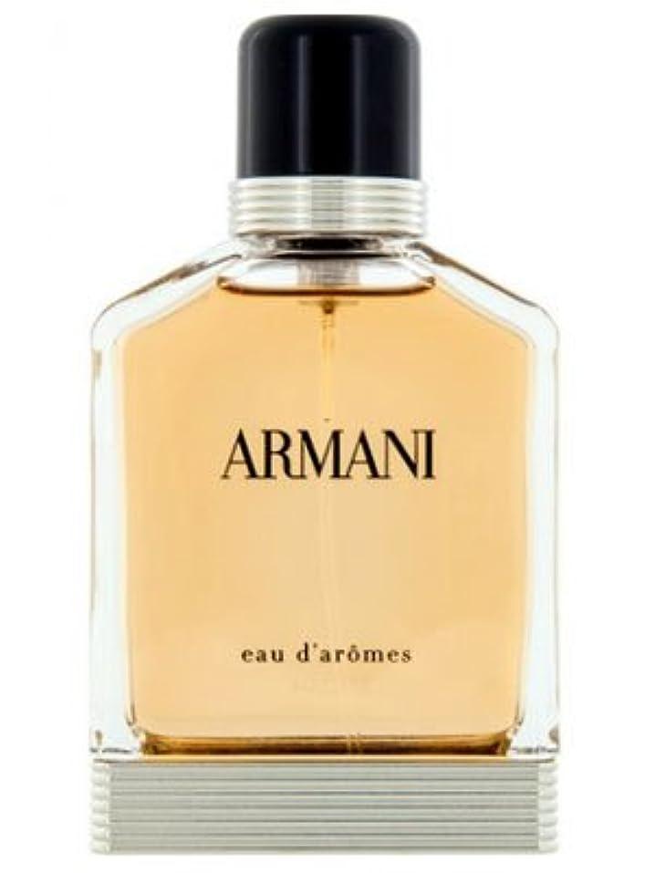 テレビ絶縁する炎上Armani Eau D'Aromes (アルマーニ オー ド アロメス) 1.7 oz (50ml) EDT Spray for Men