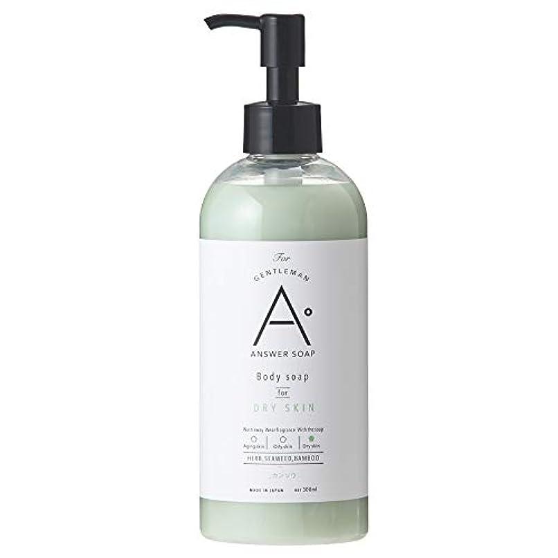 順番プロポーショナル敗北ANSWER SOAP(アンサーソープ)ボディソープ カンソウ 300mL