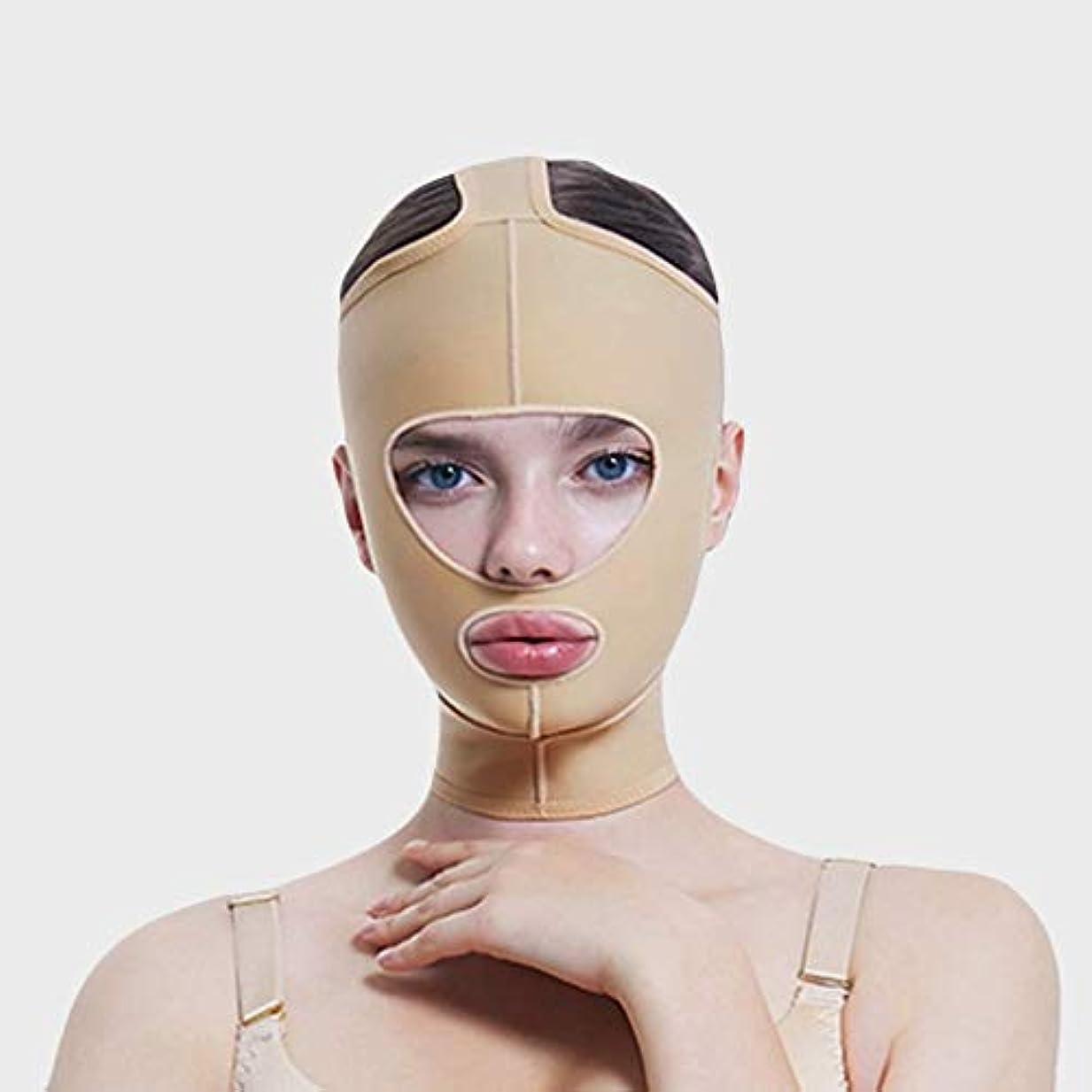 息苦しいジョグ柔らかさチークチンリフト、フェイスバンド、フェイスリフトベルト、通気性包帯、チンリフトベルト、フェイシャルライン、フルフェイスマスク(サイズ:XS),XL