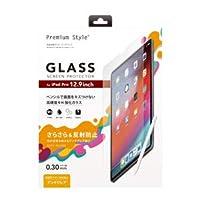 PGA iPad Pro 12.9インチ(第3世代/2018年)用 液晶保護ガラスフィルム アンチグレア/0.30mm PG-18PAD12GL02