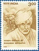 Bhagwan gopinathji Personality Freedom fighter Rs.3 Indian Stamp