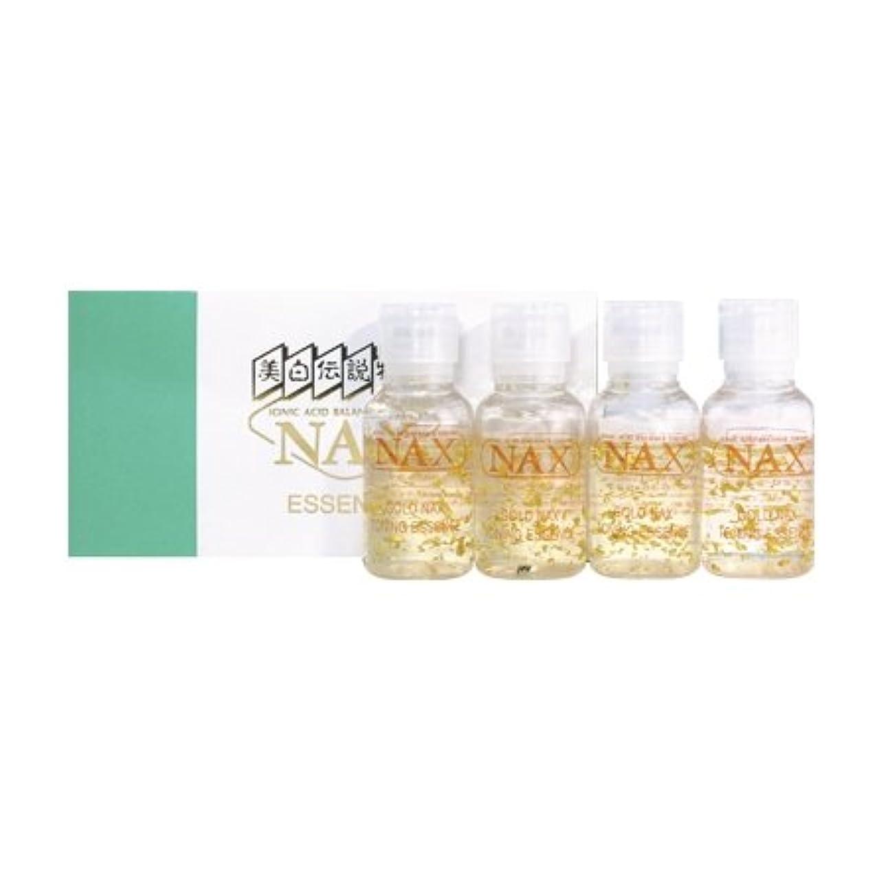 最悪つなぐけがをするゴールドコスメ NAX トーニングエッセンス 美容液 超敏感肌用 12.5ml×4本