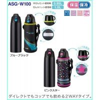 Peacock ピーコック魔法瓶 2WAYボトル ASG-W100 ABK・ブルーブラック 【人気 おすすめ 】
