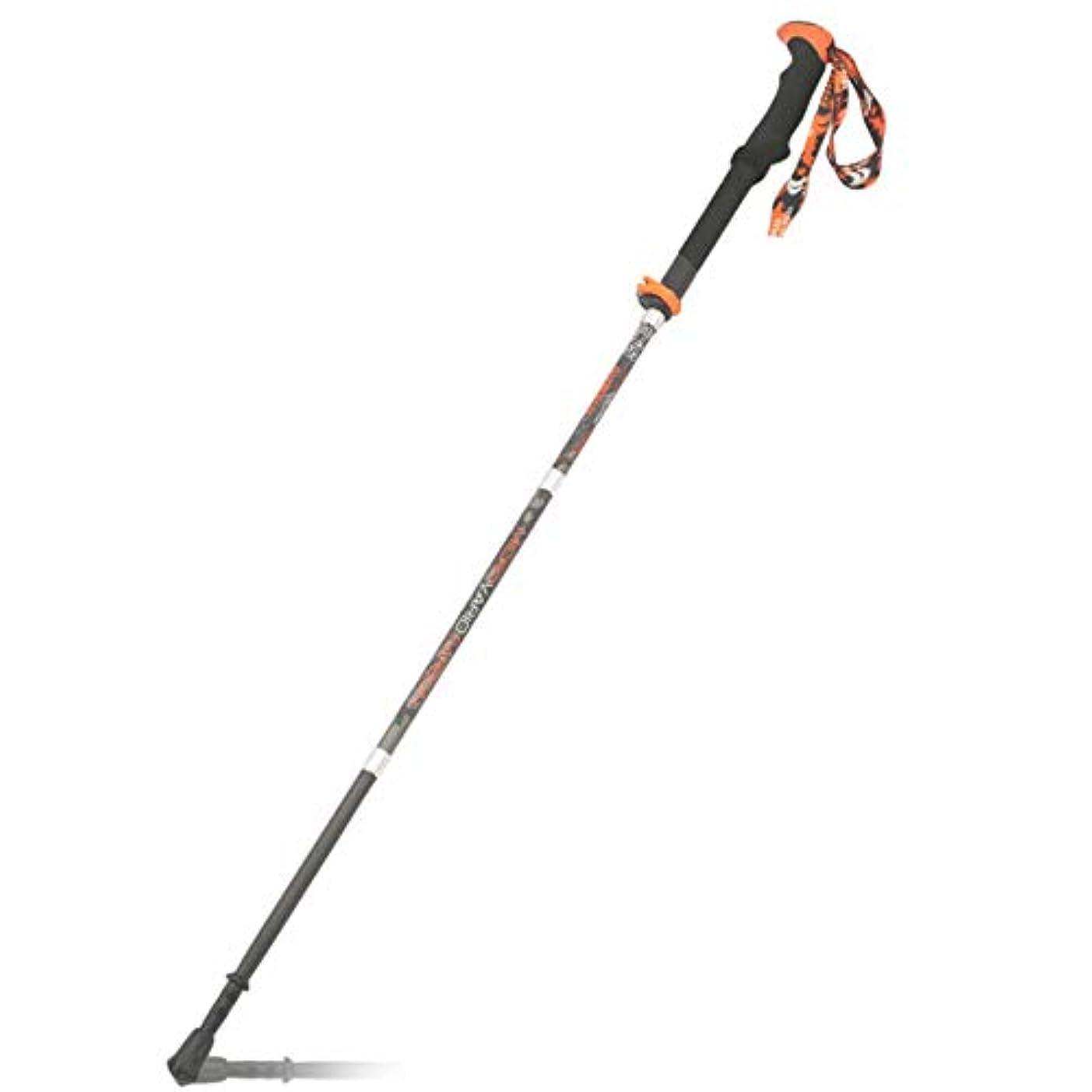 お酒気候の山悪魔トレッキングポールカーボンライト伸縮式折りたたみステッキアルミ合金ストレートハンドル松葉杖