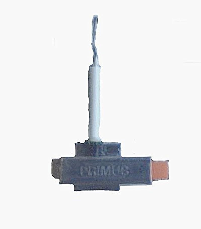 維持慎重わずかに(プリムス) PRIMUS EX-ULT1、2専用点火ユニット
