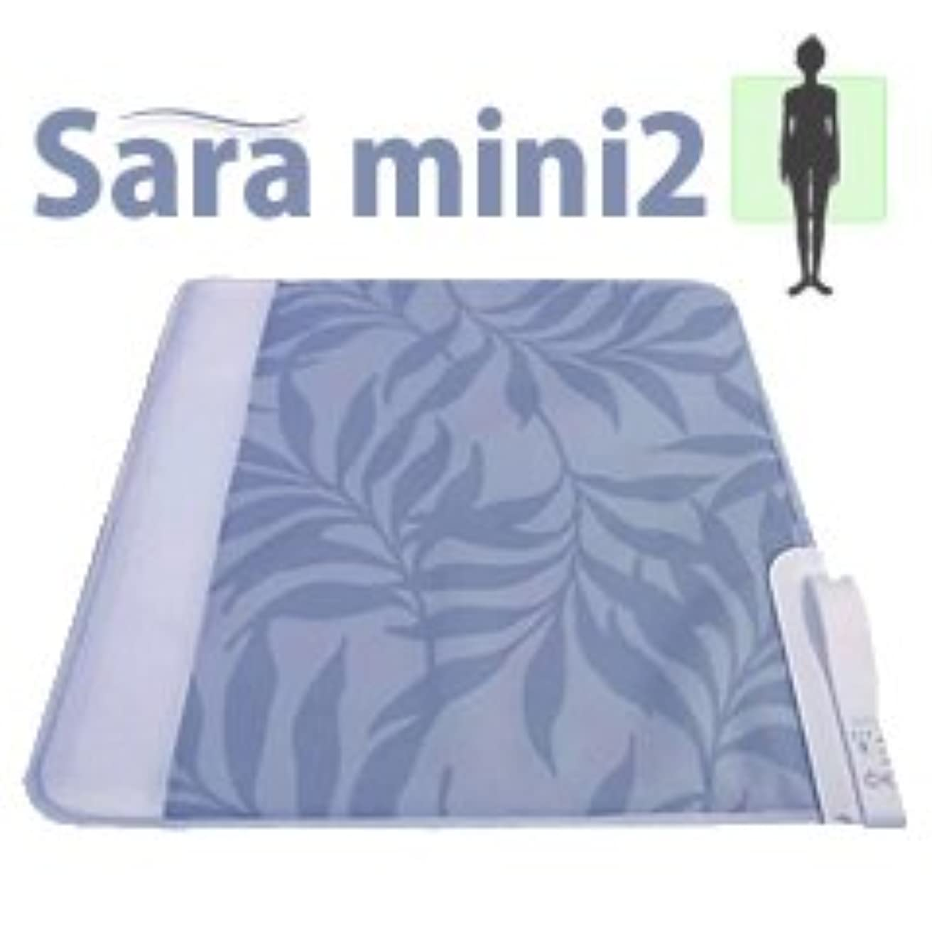 本物のスキルマキシムエアコンマット サーラ SARA ミニ2【風通る敷きパッド サラ mini2 2515-078】