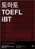 トマトTOMATO TOEFL iBT LISTENING