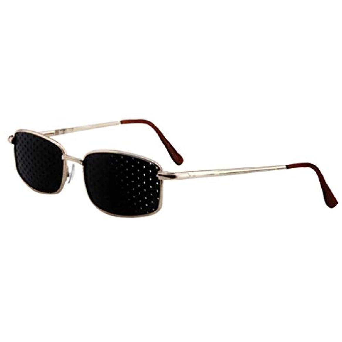 名前精緻化透過性ピンホールメガネ、視力矯正メガネ網状視力保護メガネ耐疲労性メガネ近視の防止メガネの改善
