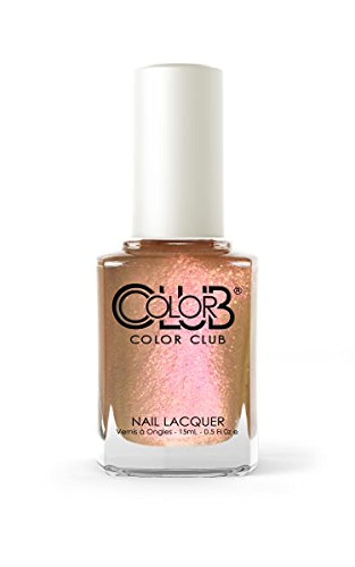 扇動火曜日お酒Color Club Lacquer - Shine Shifter Collection Spring 2018 - Rise And Shine - 15 mL / 0.5 oz
