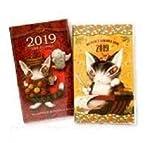 猫のダヤン WFスケジュール2019 (赤い部屋のマカロン/劇場の構想)わちふぃーるど (赤い部屋のマカロン)