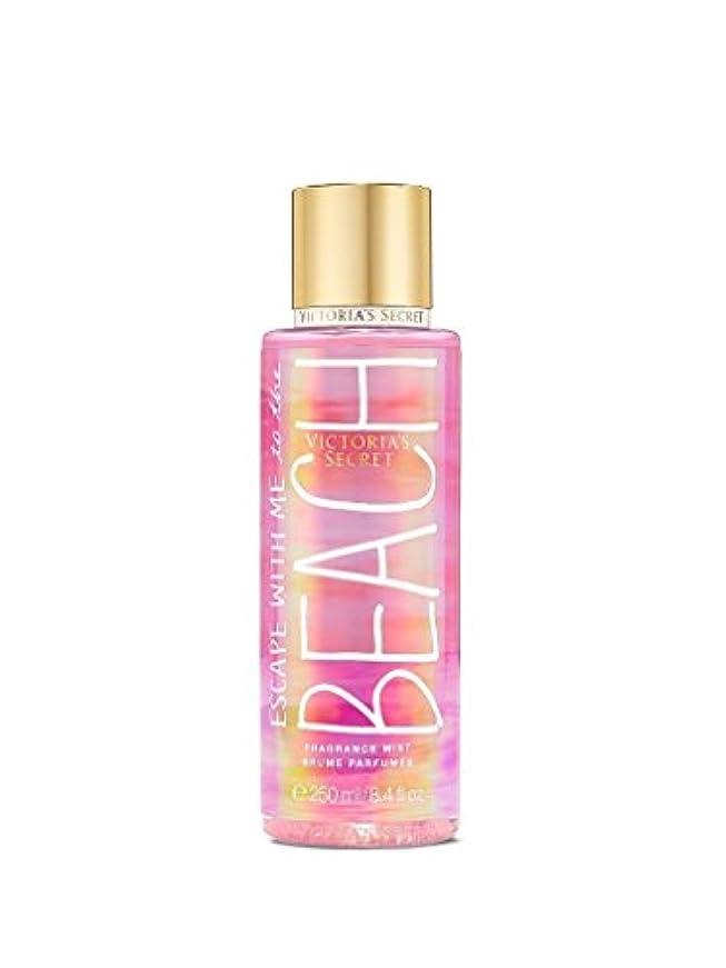 水分遺体安置所何でも【並行輸入品】Victoria's Secret Summer Vacation Fragrance Mist - Escape With Me To The Beach ヴィクトリアズシークレット エスケープ ウィズミー...