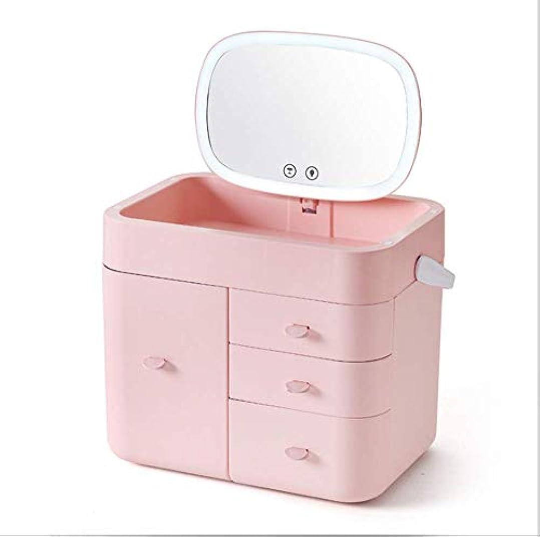 傑作呼ぶ穿孔するJATANSU コスメボックス メイクボックス 可愛い 姫系 持ち運び 防水防湿 大容量 引き出し 2カラー (ピンク)
