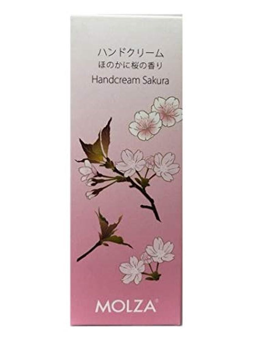 印をつけるシャワーサスティーンハンドクリーム ほのかに桜の香り MM-H2