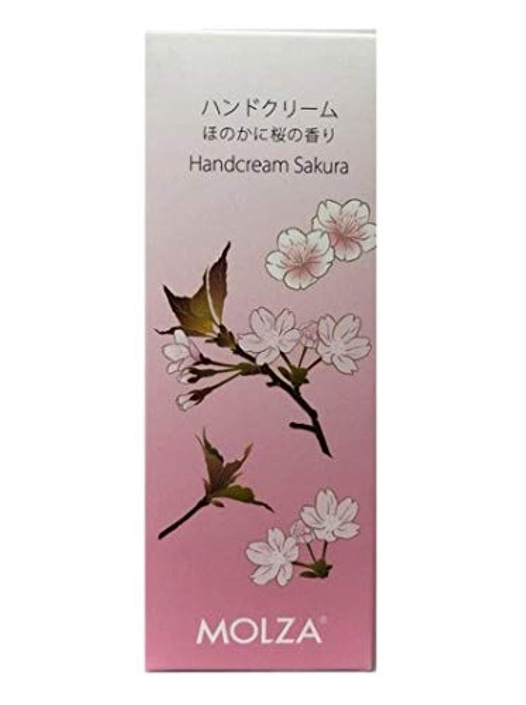 それぞれ観光に行く累計ハンドクリーム ほのかに桜の香り MM-H2