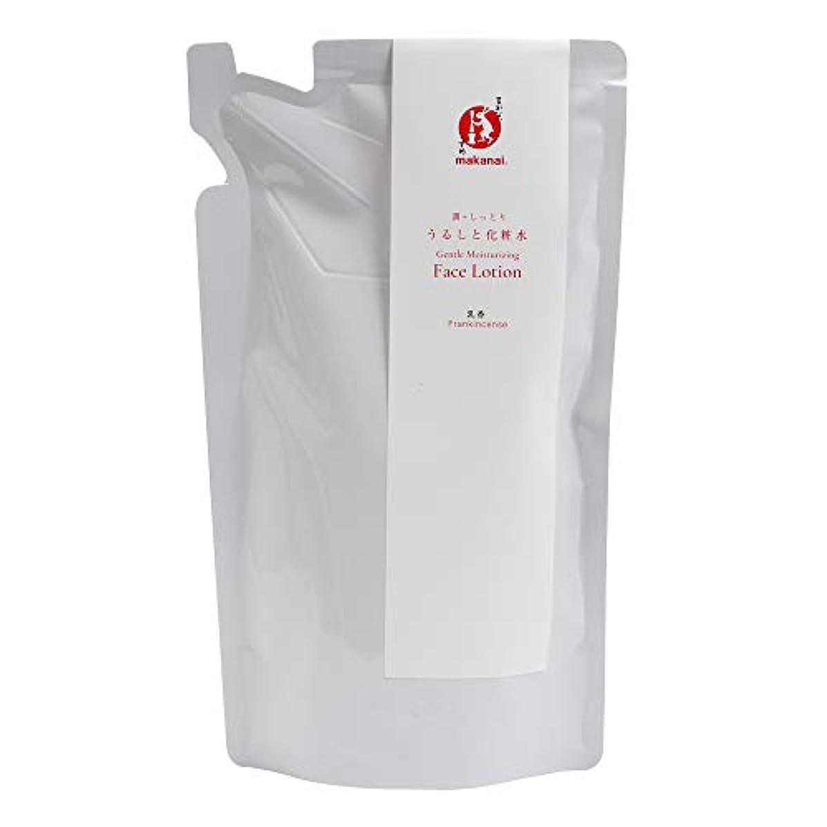 かき混ぜる良さ発掘まかないこすめ うるしと化粧水(詰め替え用) 150ml