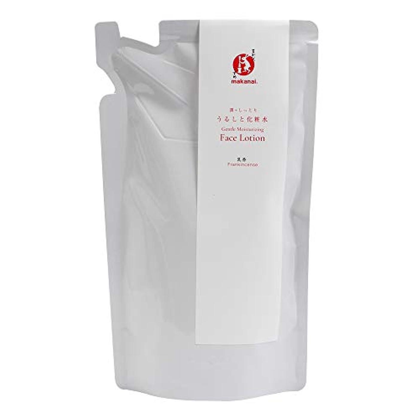 まかないこすめ うるしと化粧水(詰め替え用) 150ml