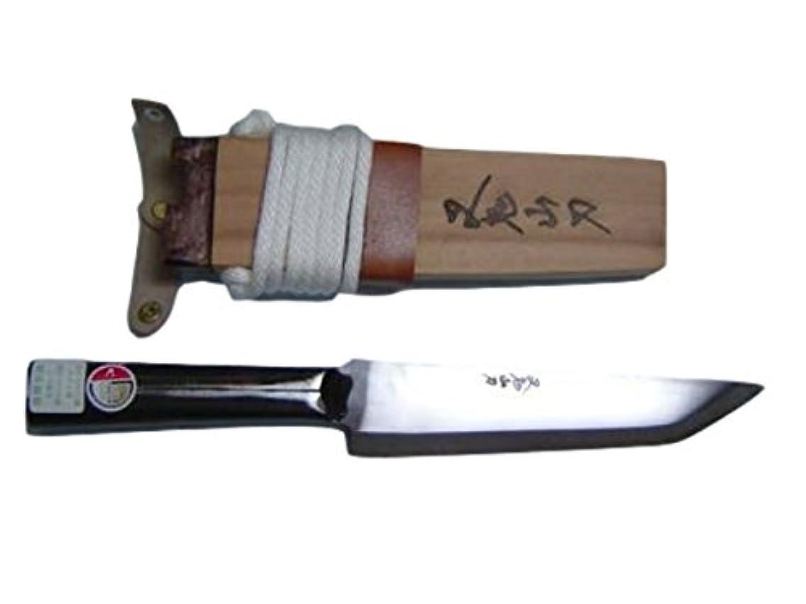 昇るもちろん矢西根打刃物製作所 叉鬼山刀(マタギナガサ) フクロナガサ (7寸)