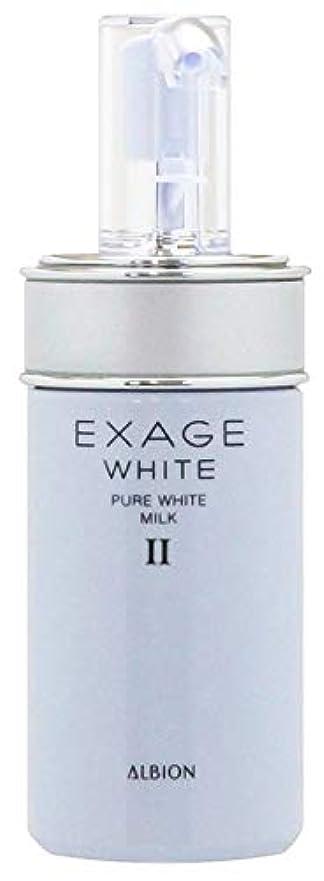 前奏曲移住する芸術アルビオン エクサージュ ホワイトピュアホワイトミルク(2) 110g