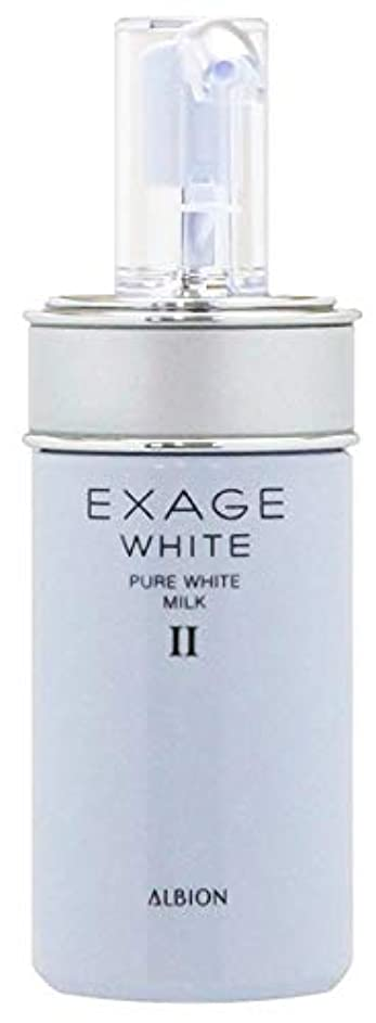 流行している不運刈るアルビオン エクサージュ ホワイトピュアホワイトミルク(2) 110g
