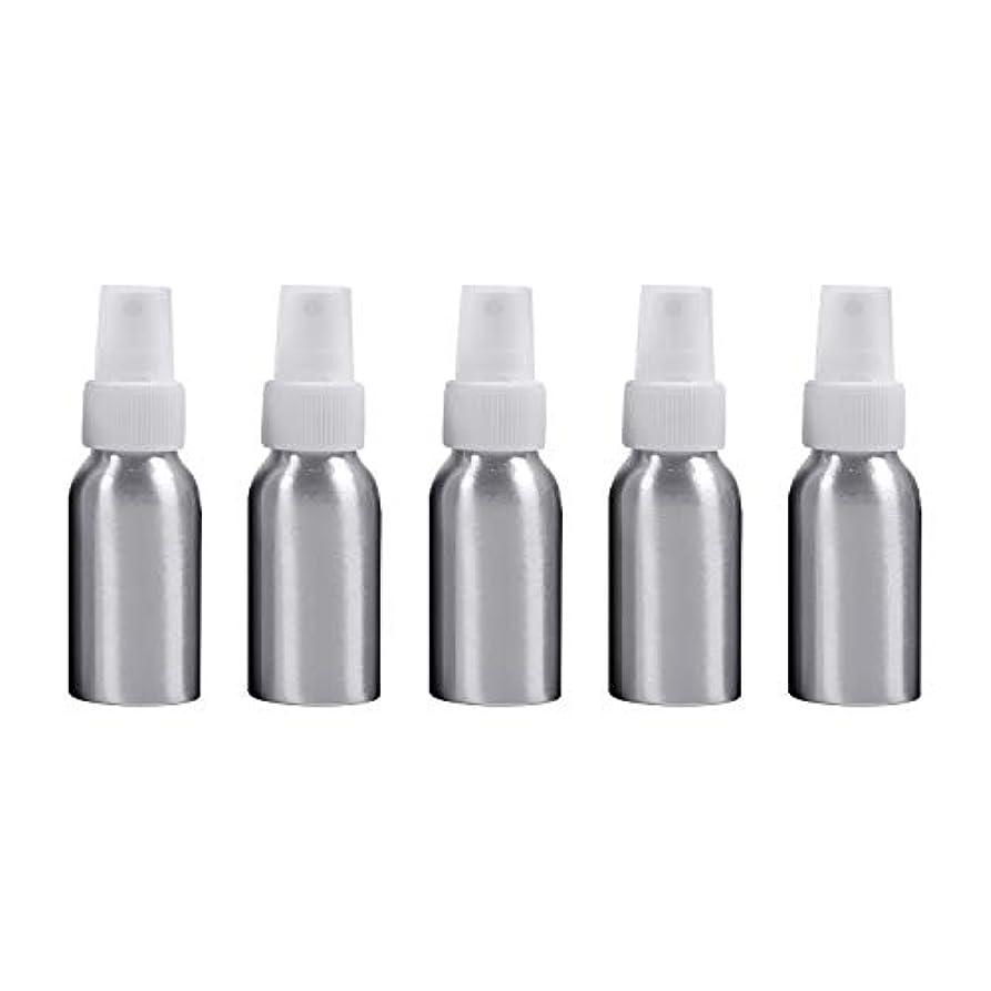定期的に触覚錫MEI1JIA QUELLIA 5 PCS詰め替えグラスファインミスト噴霧器アルミボトル、50ミリリットル(ブラック) (色 : 白)