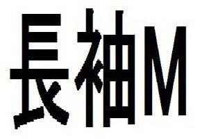 (ユニグランド) Unigrand ブラウス レディース オフィス 長袖 (ホワイト M)