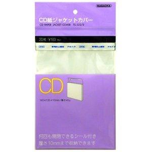 CD紙ジャケットカバー 20枚入 TS-522-3