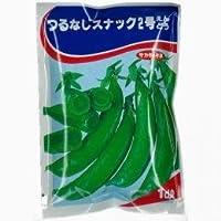 スナップエンドウ 種 【 つるなしスナック2号 】 種子 小袋(約1dl)