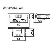 パナソニック(Panasonic)家具用コンセントチョコ WF2050AK