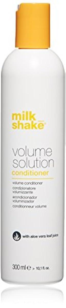 衝突コース謎本当のことを言うとMilkshake Volume Solution Conditioner 10.1 by Milk Shake